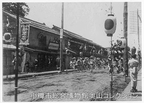 小樽市総合博物館奥山コレクション