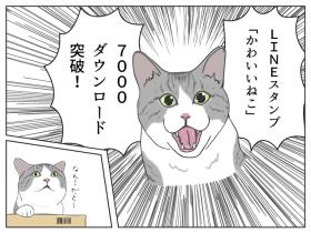 thecutecat7000dl