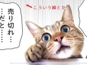 商用OK!漫画風フリー素材・効果線編