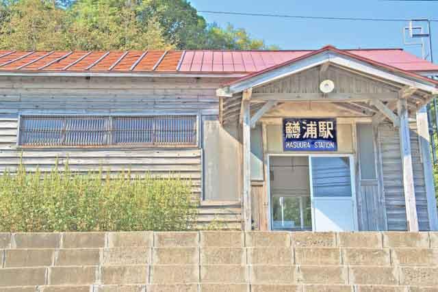 【商用可】イラスト風背景素材「無人駅の風景」その2:鱒浦駅
