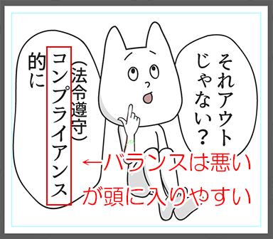 201505141045