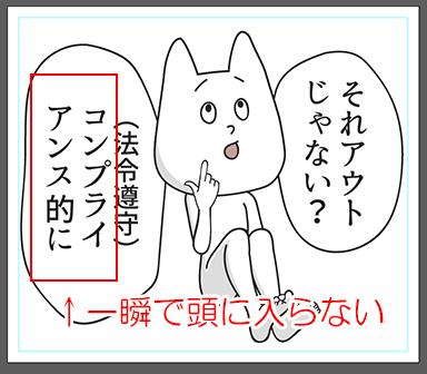 201505141057