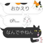 fukidashinyanko2