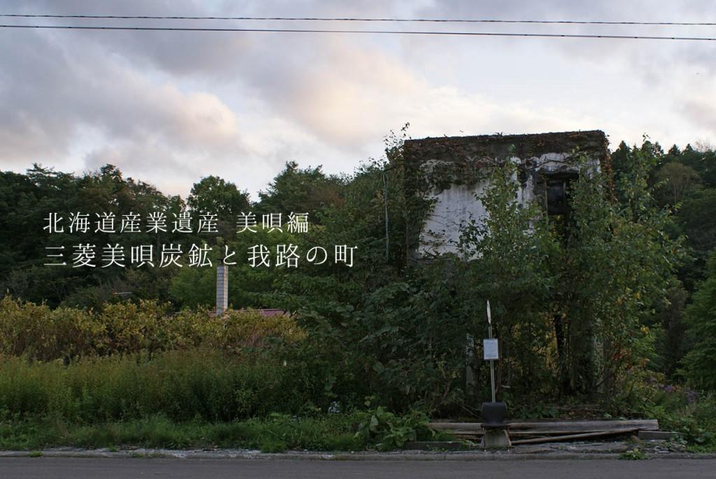産業遺産の画像 p1_37