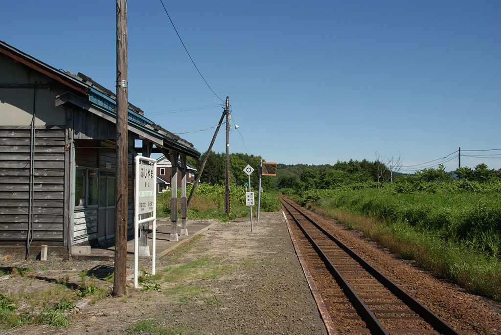 留萌本線藤山駅の写真