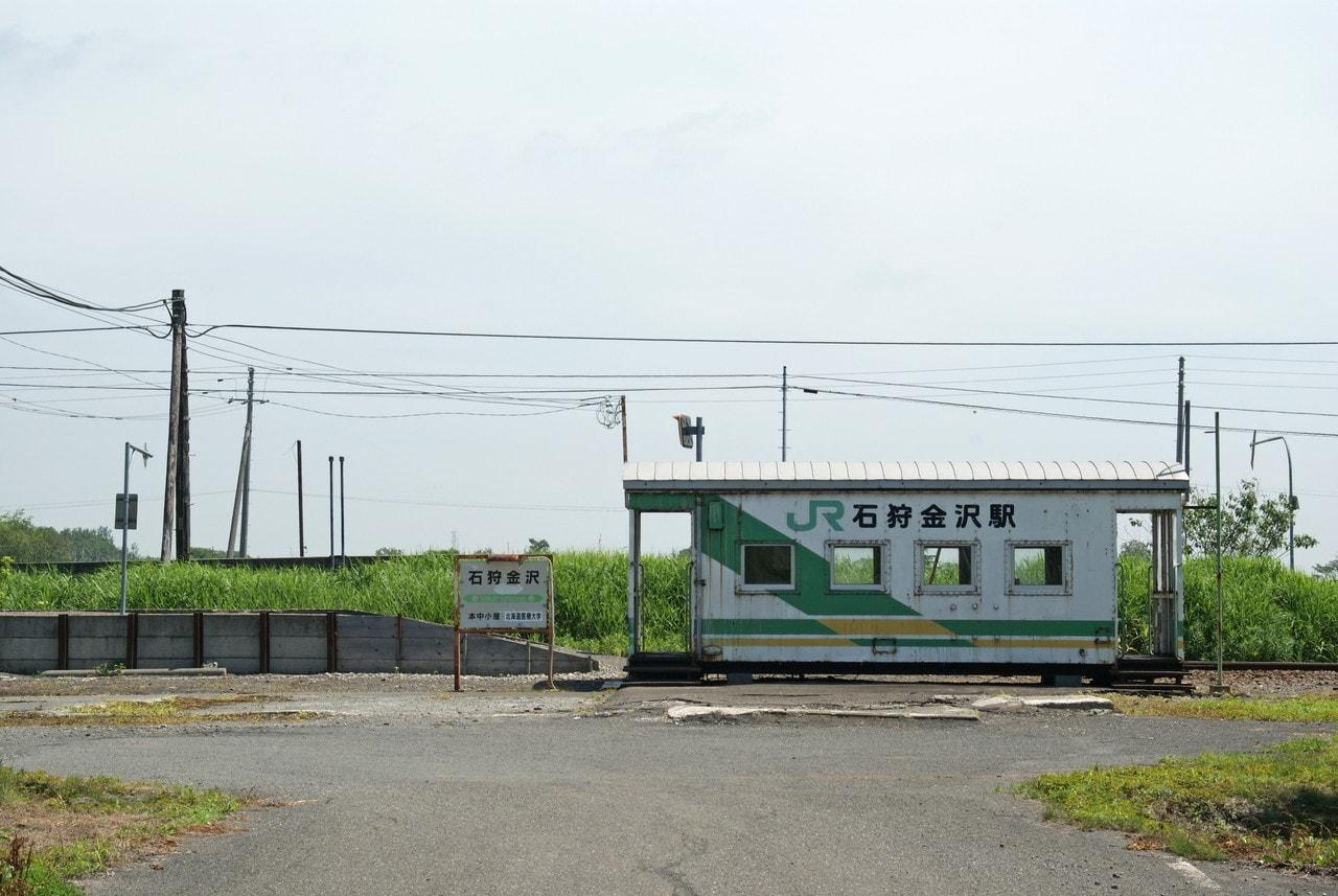 学園都市線(札沼線)石狩金沢駅