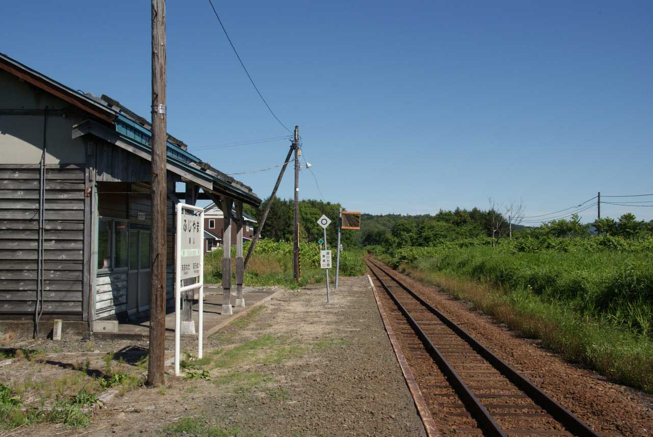 写真:北海道撮影スポット「留萌本線・無人駅編」藤山駅