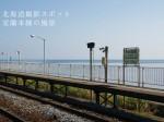 写真:北海道撮影スポット「室蘭本線の風景」