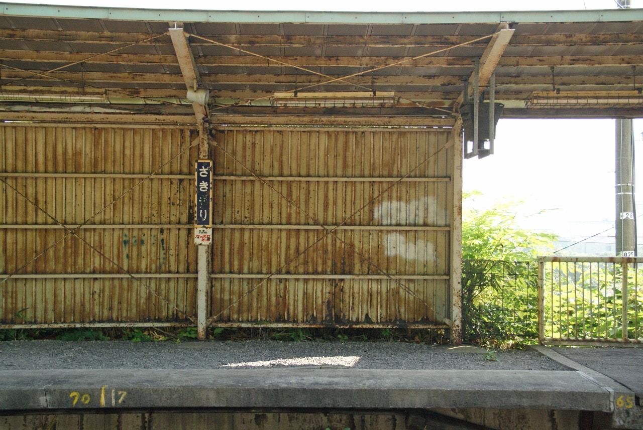 写真北海道撮影スポット室蘭本線崎守駅