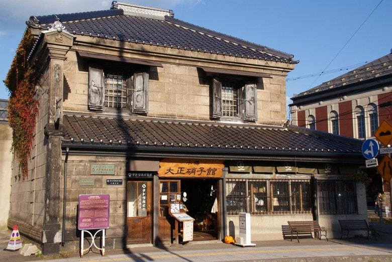 ゴールデンカムイ小樽:旧名取高三郎商店