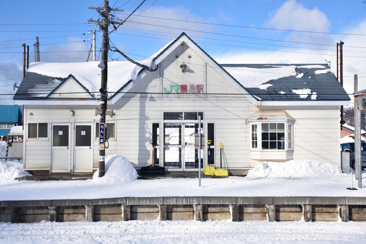 写真:小樽撮影スポット冬編「函館本線・塩谷駅と蘭島駅」