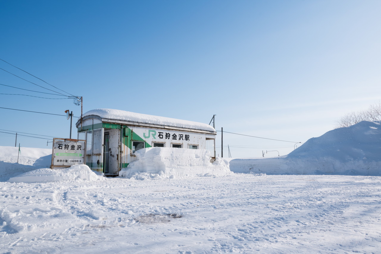 札沼線(学園都市線)石狩金沢駅