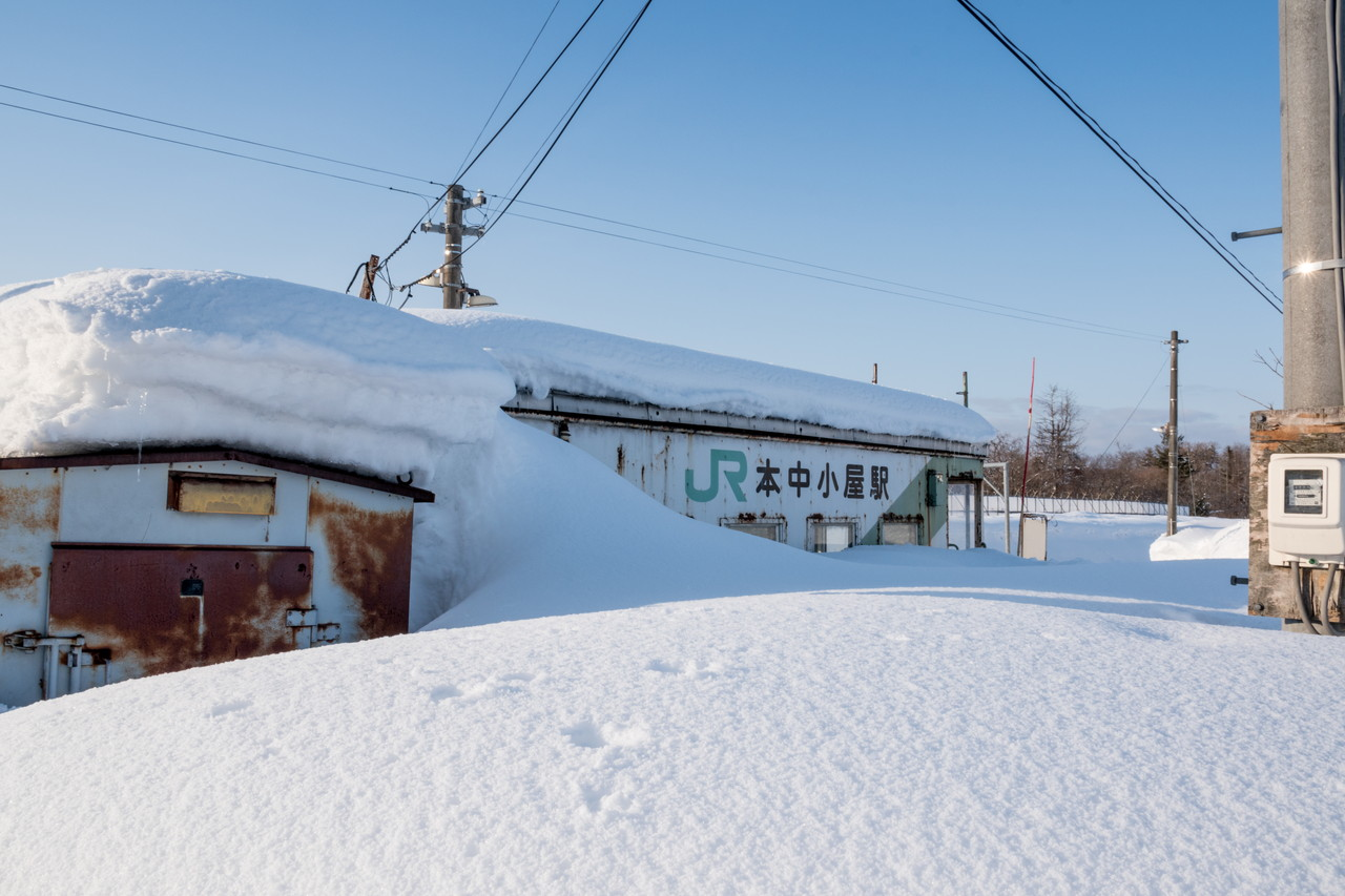 札沼線(学園都市線)本中小屋駅
