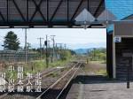 写真:北海道の無人駅「函館本線・中ノ沢駅と国縫駅」