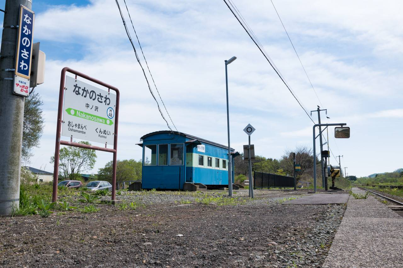 函館本線・中ノ沢駅