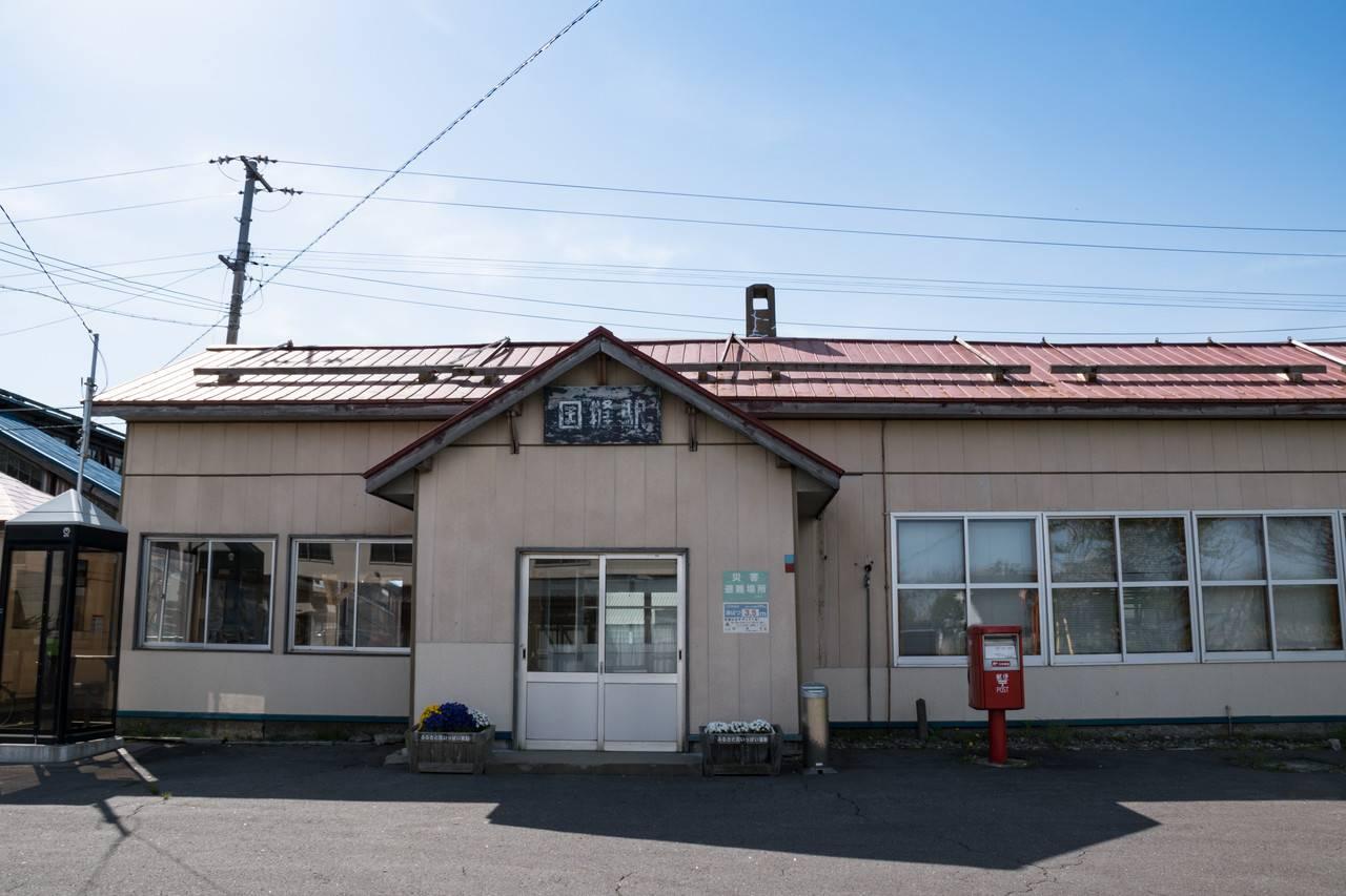 函館本線・国縫駅