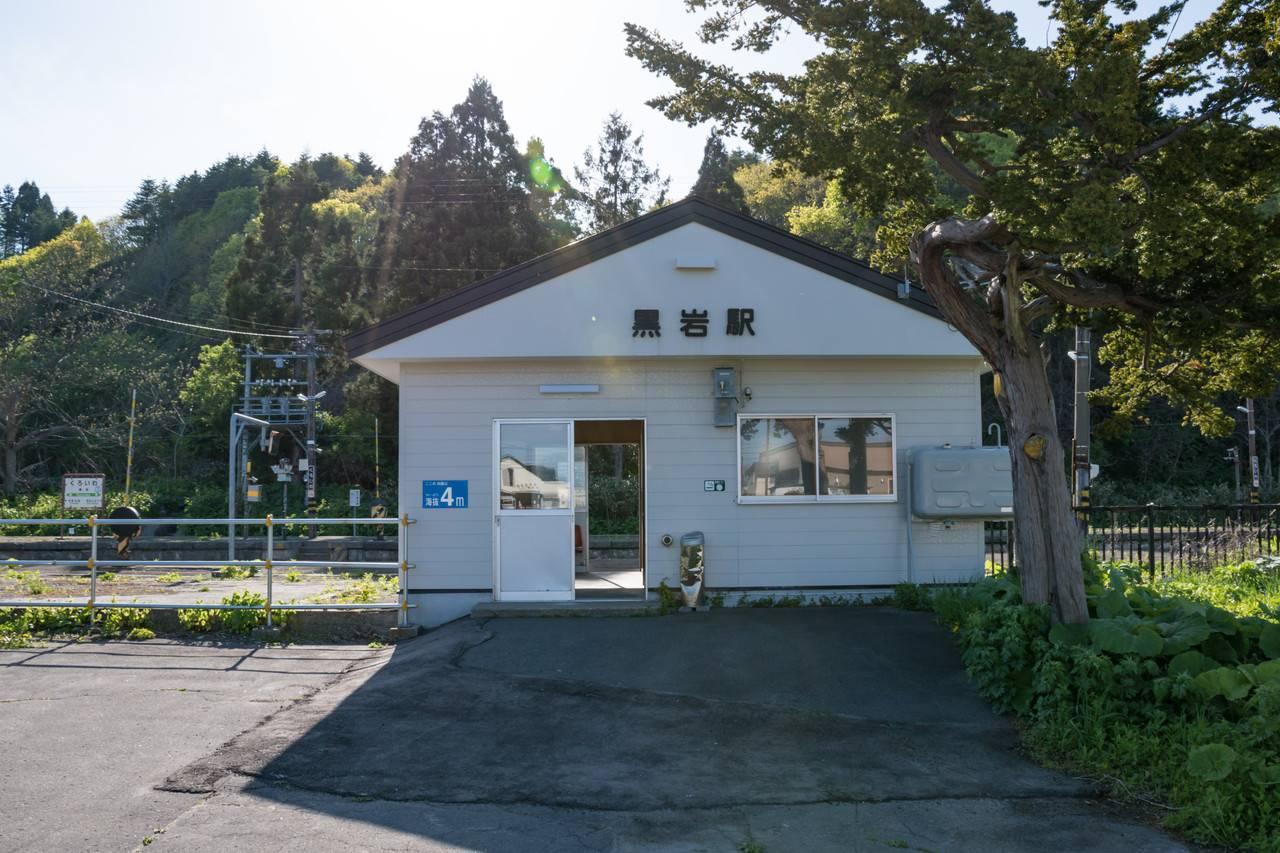 函館本線・黒岩駅