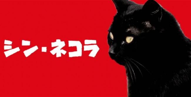 シン・ゴジラ風のロゴを作成できるPSDファイル:Photoshop