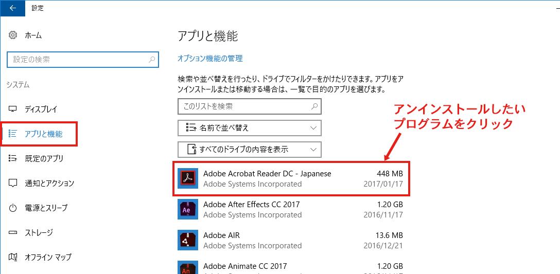 2017012601003