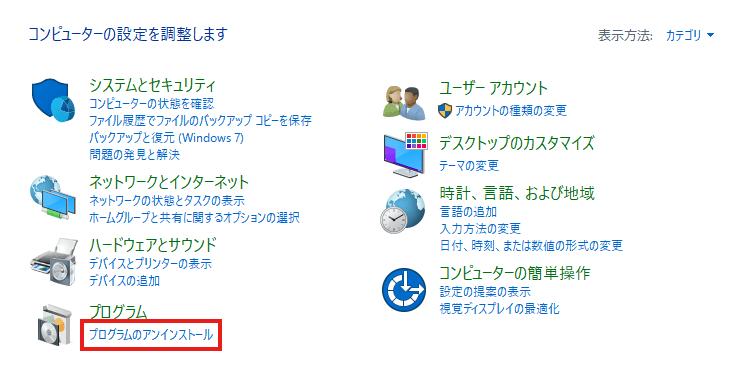 2017012601007