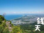 石狩湾を一望する銭函天狗山は知る人ぞ知るニホントカゲの宝庫