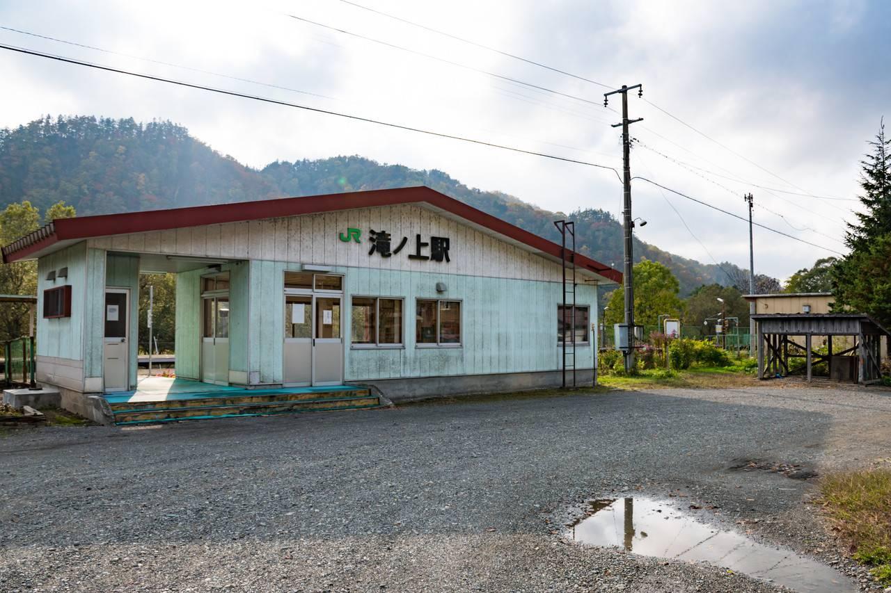 石勝線滝ノ上駅