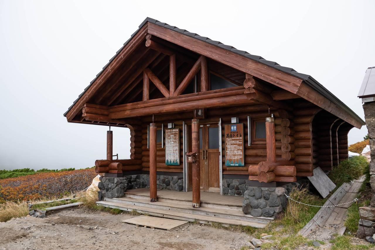 黒岳石室のトイレ