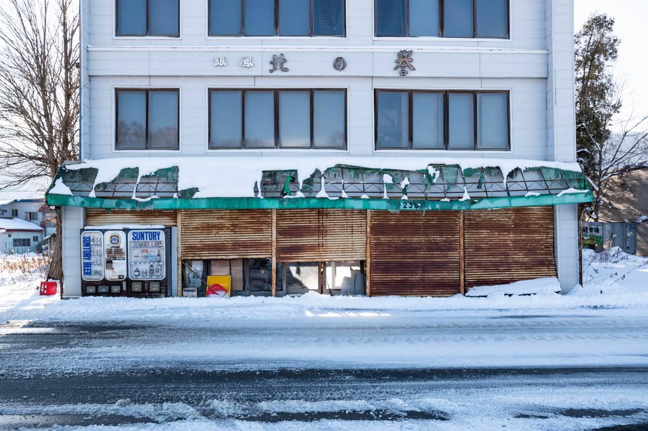 沼ノ沢駅前
