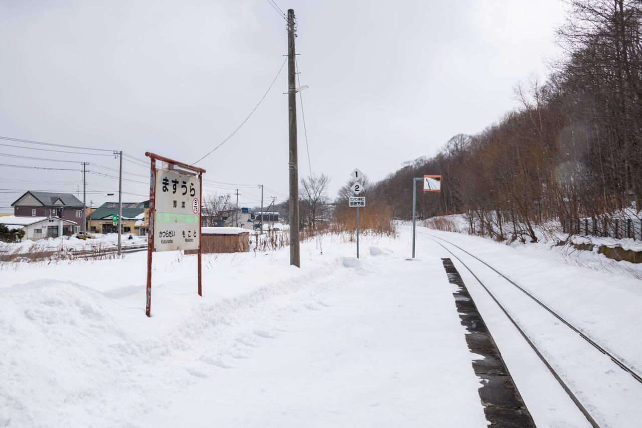 釧網線鱒浦駅
