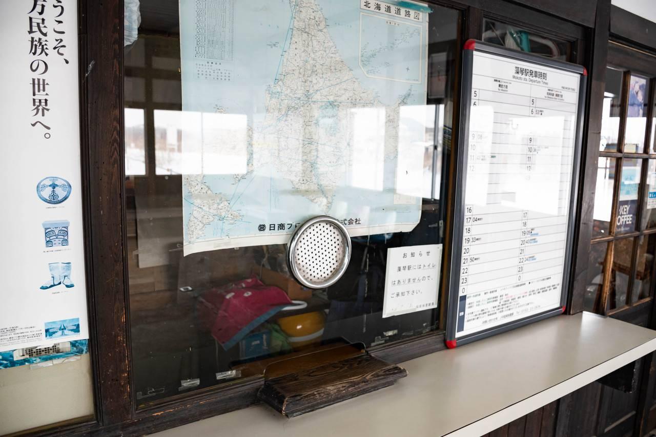 釧網線藻琴駅