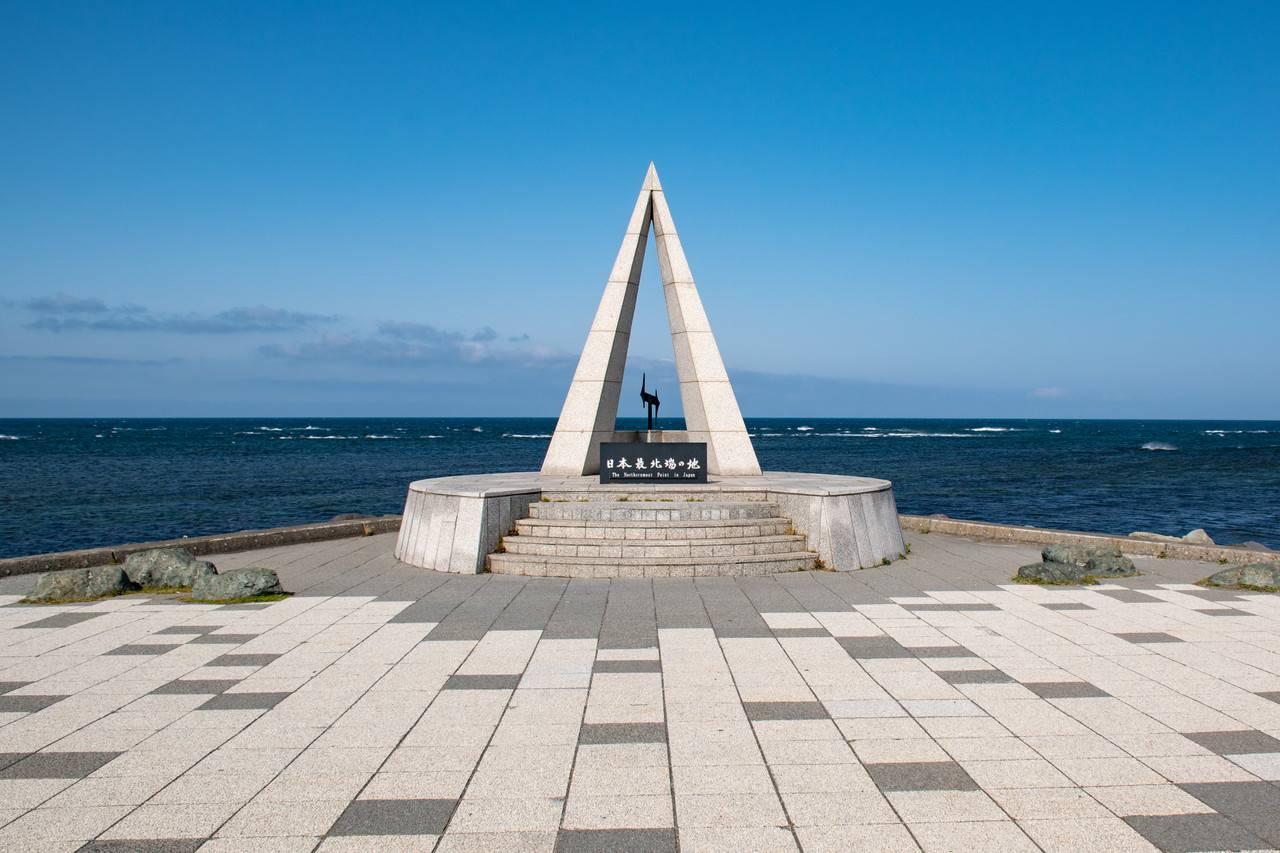 宗谷岬・日本最北端の碑