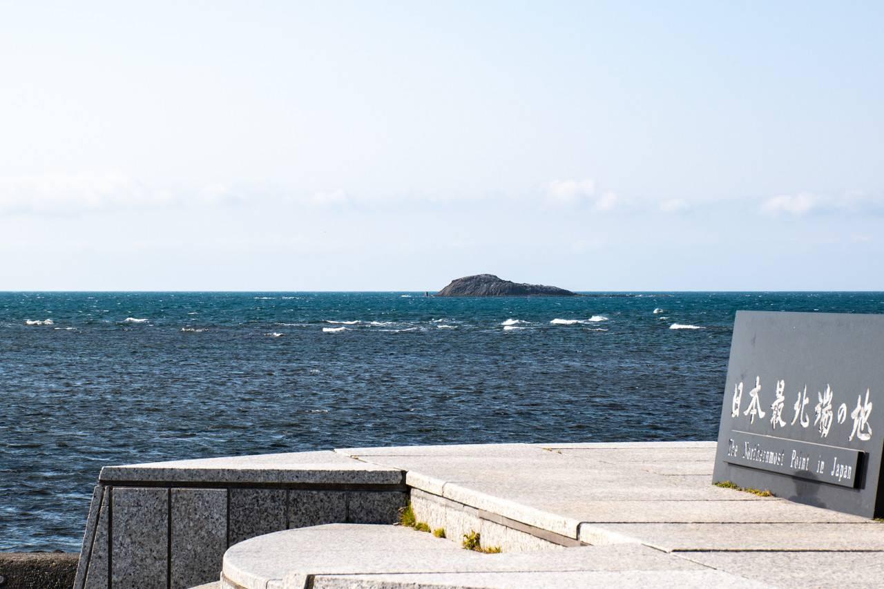 日本最北端の宗谷岬弁天島
