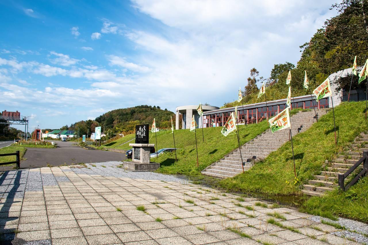 名山台展望公園