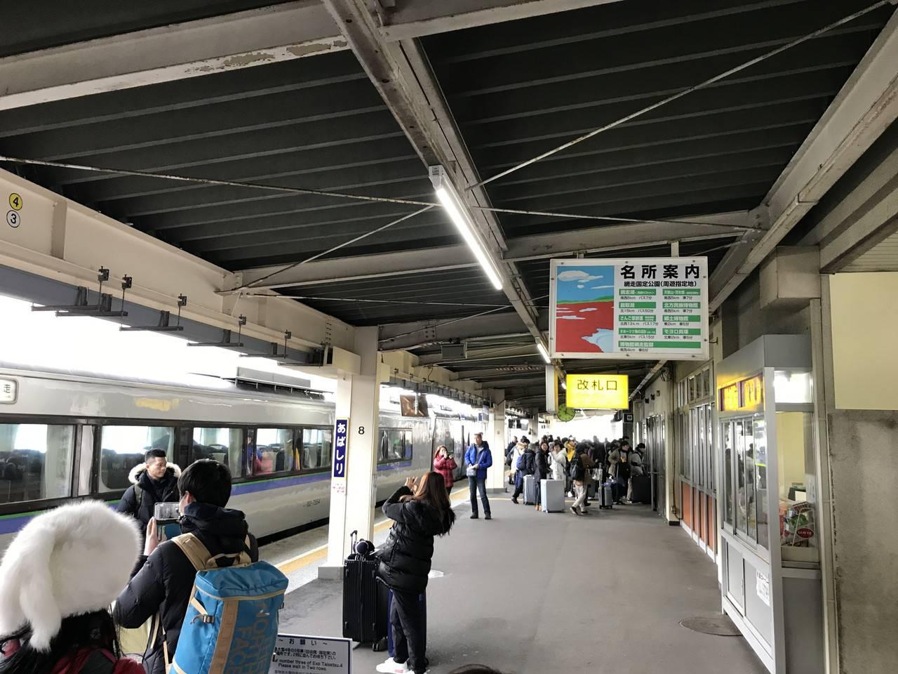 網走駅ホーム