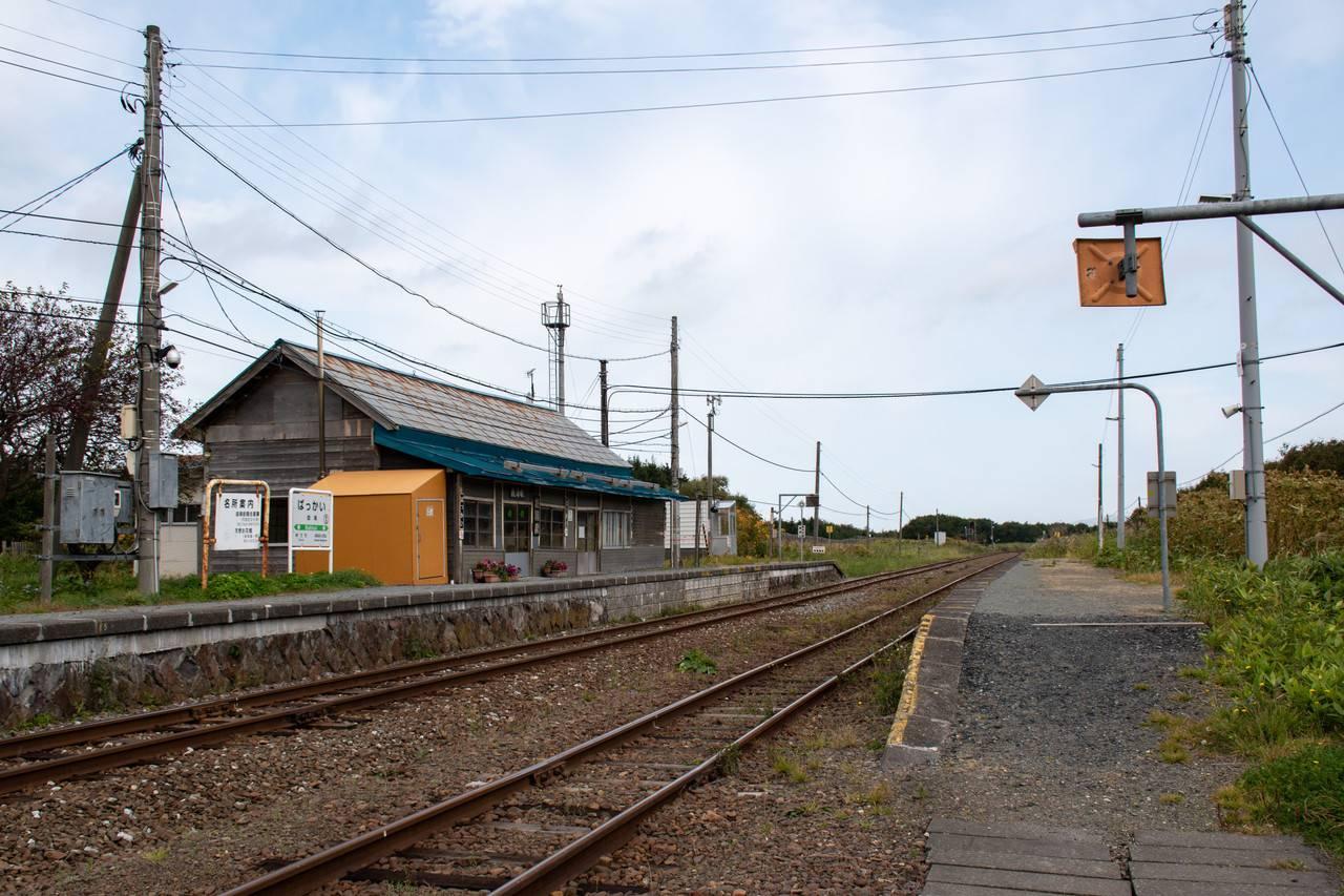 宗谷線・抜海駅