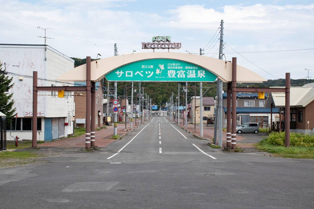宗谷線・豊富駅前