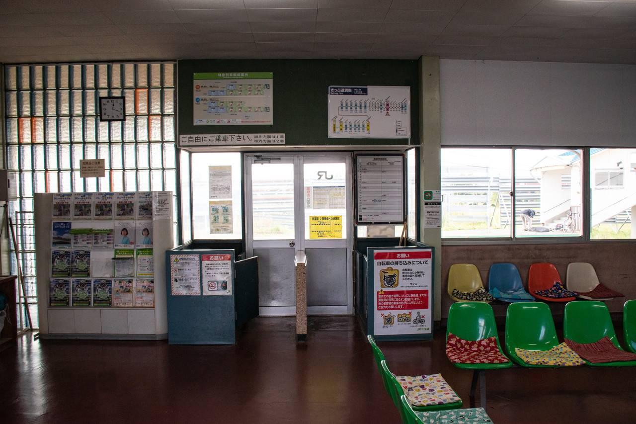 宗谷線・豊富駅