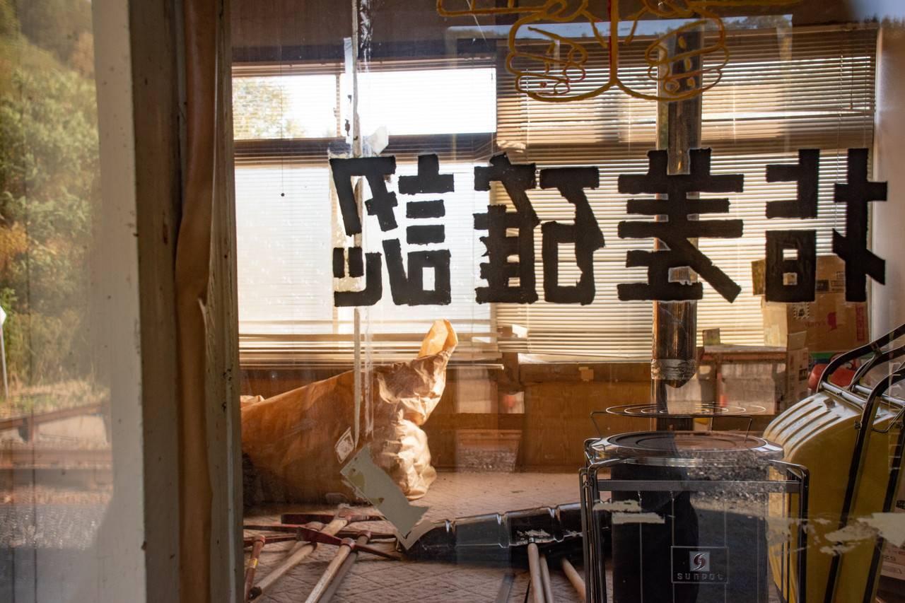 宗谷線・雄信内駅
