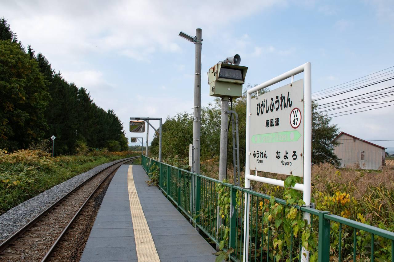 宗谷線・東風連駅