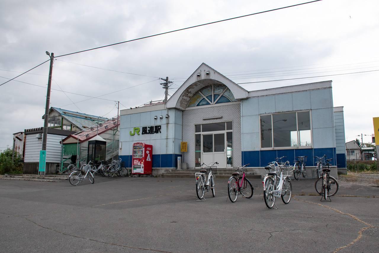 宗谷線・風連駅
