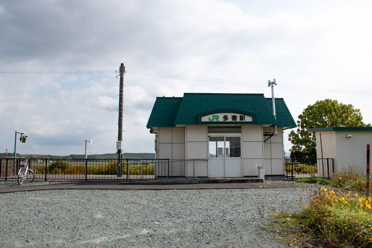 宗谷線・多寄駅