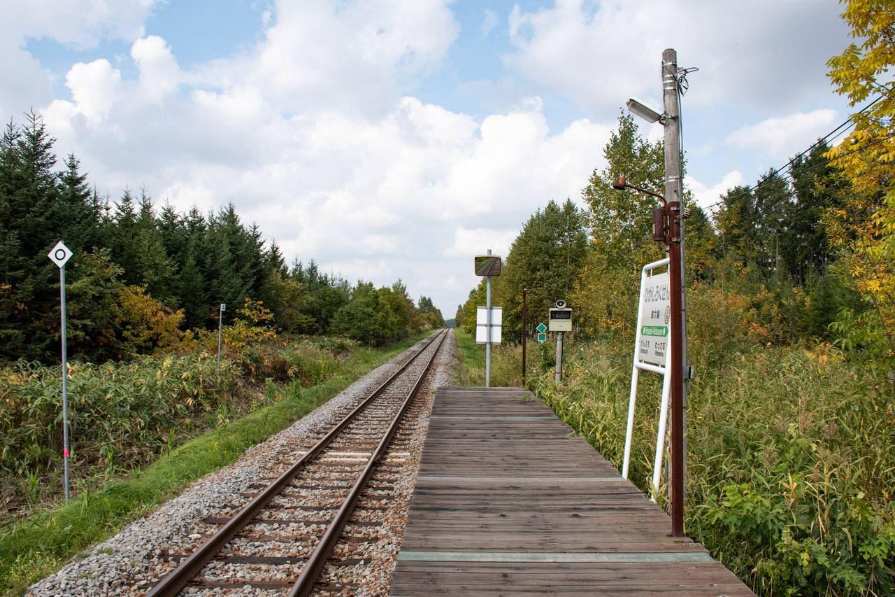 宗谷線・東六線駅