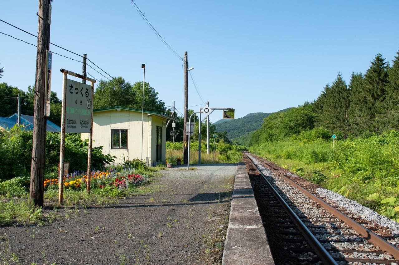 宗谷線・咲来駅