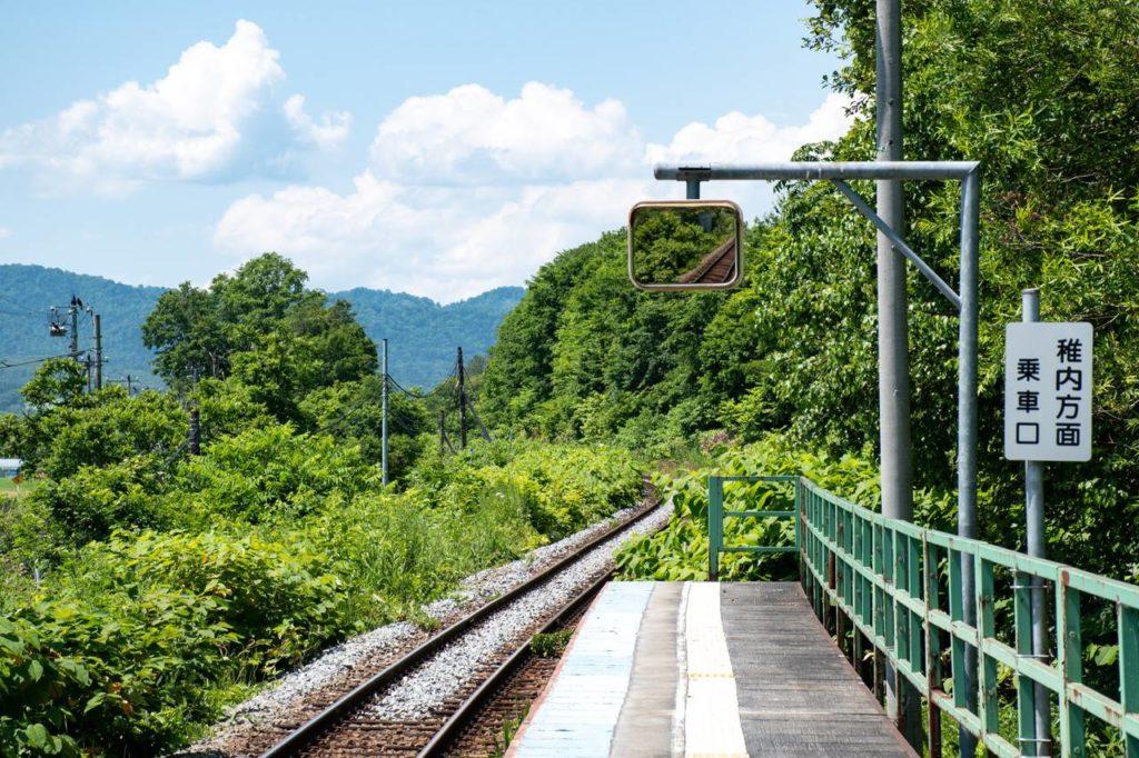 宗谷線・智北駅