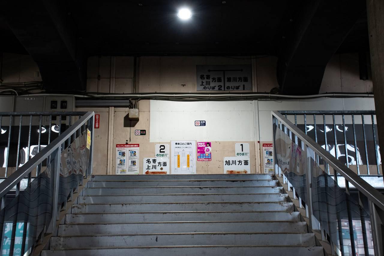 旭川四条駅