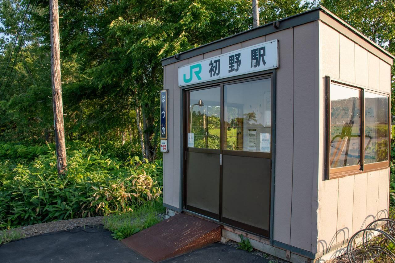 宗谷線・初野駅