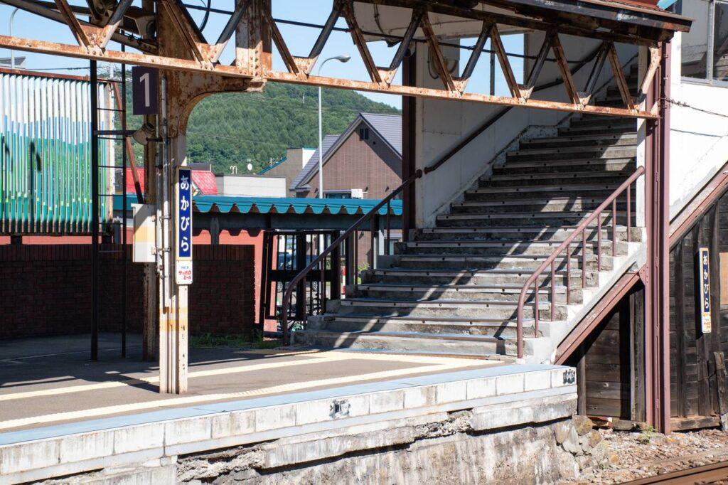赤平駅ホーム階段