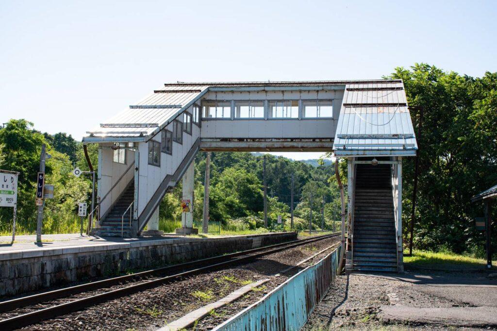 茂尻駅の跨線橋