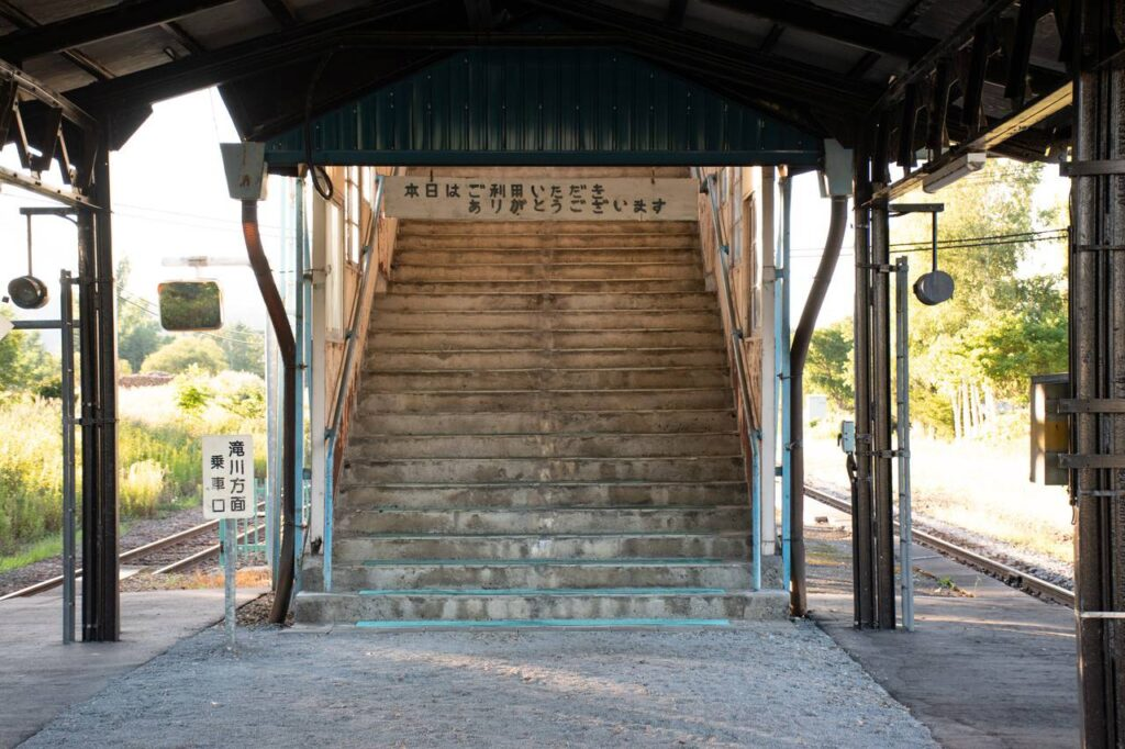 上芦別駅跨線橋階段