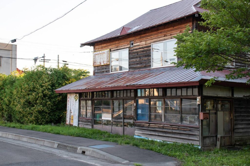野花南駅前